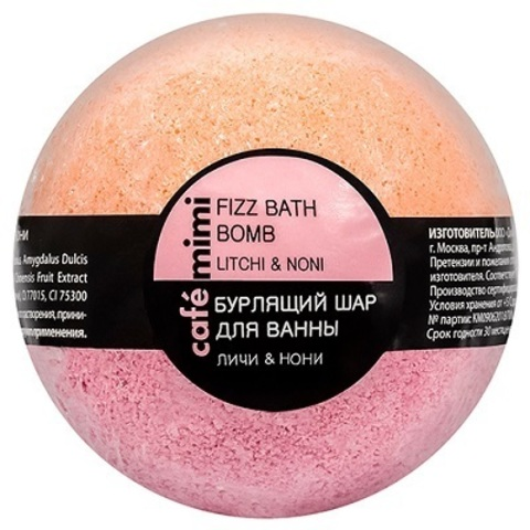 Cafe mimi Бурлящий шар для ванны Личи и Нони 120г