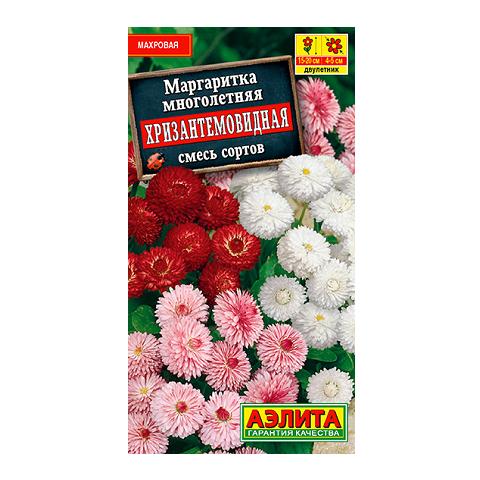 Маргаритка Хризантемовидная, смесь сортов   (Аэлита)