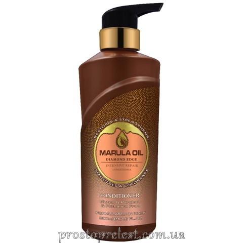 Bingo Hair Cosmetic Marula Oil Intensive Repair Conditioner - Кондиціонер для волосся з олією марули
