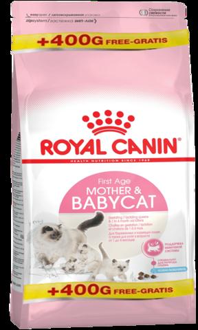 Royal Canin Mother&Babycat для котят от 1 до 4 месяцев 400+400 г.