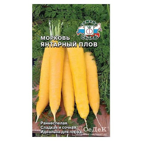 Семена Морковь Янтарный Плов (Седек)
