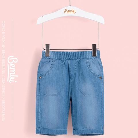 ШР370 Шорты джинсовые для мальчика