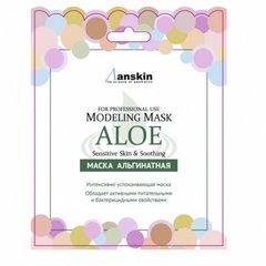 Маска альгинатная успокаивающая с алоэ (саше) Aloe Modeling Mask, 25 гр.