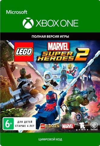 LEGO Marvel Super Heroes 2 (Xbox One/Series S/X, цифровой ключ, русские субтитры)