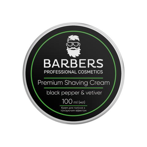 Крем для гоління з тонізуючим ефектом Barbers Black Pepper-Vetiver 100 мл (2)