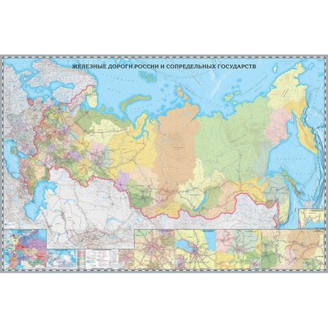 Карта железных дорог России и сопредельных государств настенная АГТ Геоцентр 1:3.64 млн