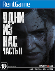 The Last of Us Part II PS | PS5
