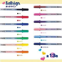 Гелевые ручки Sakura Ballsign 80 (0,6 мм)