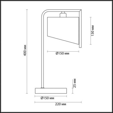 Настольная лампа 3750/1T серии KAREN