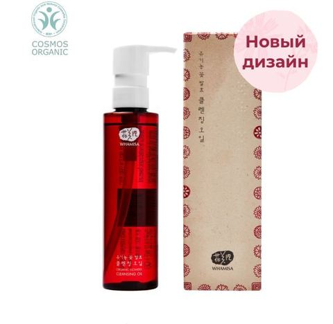 Whamisa Organic Flowers Cleansing Oil (Natural Fermentation)