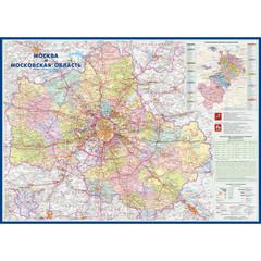 Настенная административная карта Москвы и Московской области Атлам Принт 1:280000