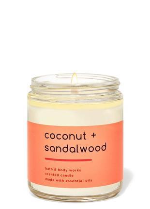 Свеча Bath&BodyWorks Coconut + Sandalwood 198 г.