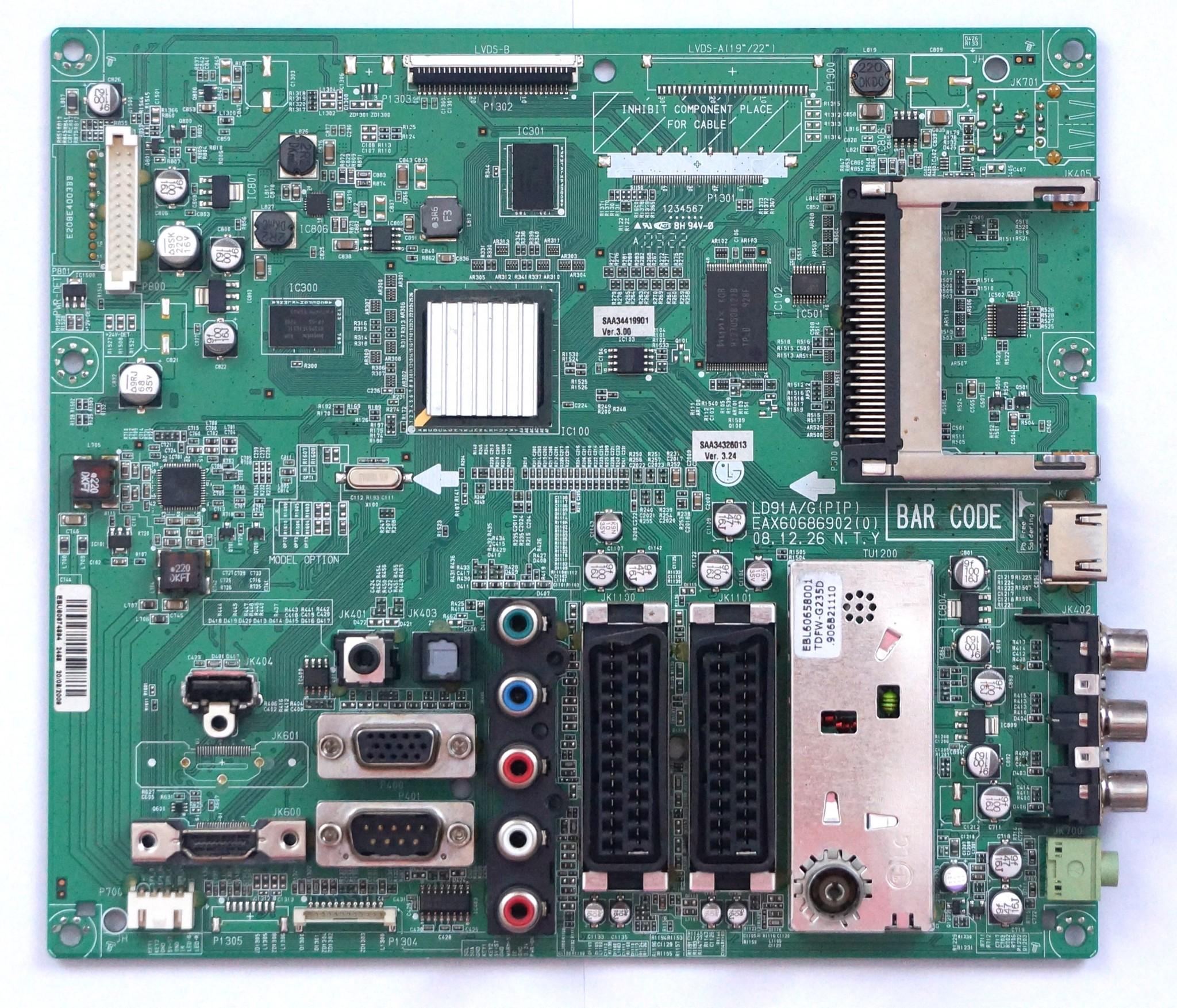 EAX60686902(0) EBU60674894