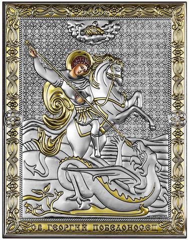 Икона Георгий Победоносец (18х14см)