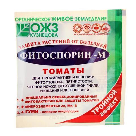 Фитоспорин-М томаты быстрорастворимая паста 100г