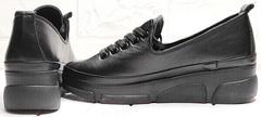 Кожаные туфли сникерсы женские на танкетке Mario Muzi 1350-20 Black.