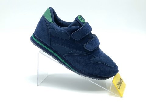 Clibee L-13 Blue/Green 32-37