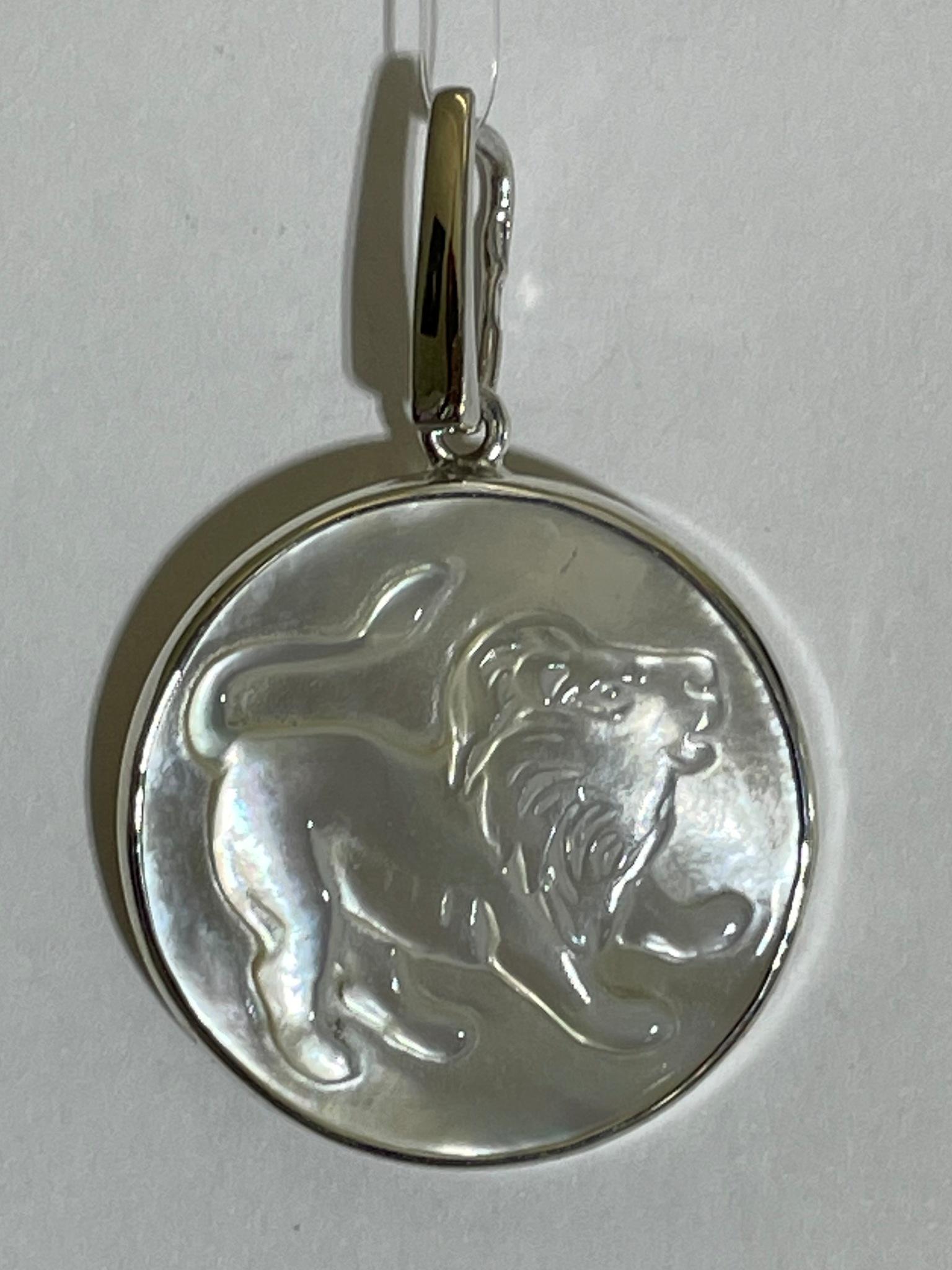 Лев  (кулон из серебра)
