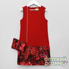 Платье 140-158 (пайетки)