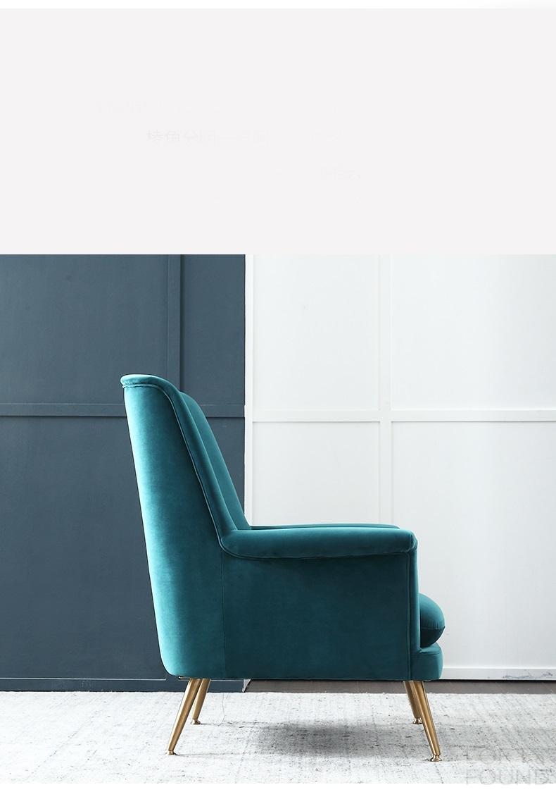 Кресло Mint 1024