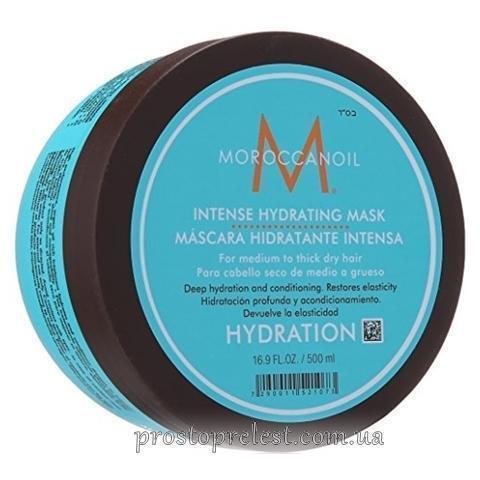 Moroccanoil Intense Hydrating Mask - Інтенсивно зволожуюча маска для пошкодженого волосся