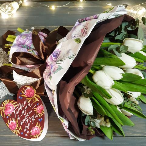 СПЕЦ.ПРЕДЛОЖЕНИЕ! тюльпаны (25шт) + открытка + шар сердце В ПОДАРОК