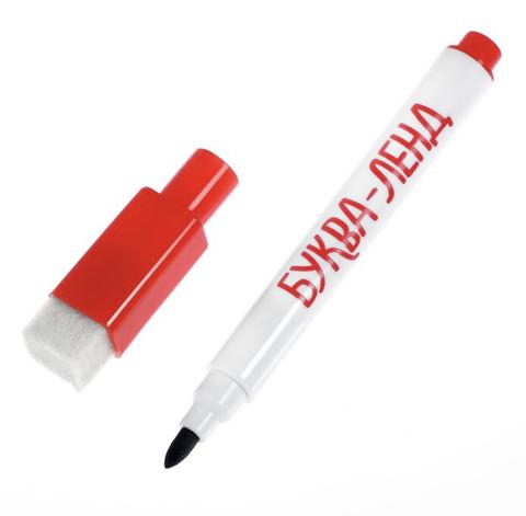 Многоразовая раскраска с маркером «Кто живет в море».