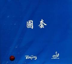 Tuttle Beijing 2 (Пекин 2)