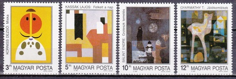 Венгрия 1989 №4056-9 **MNH