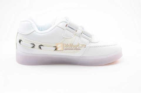 Светящиеся кроссовки с USB зарядкой Бебексия (BEIBEIXIA) для девочек цвет белый. Изображение 3 из 12.