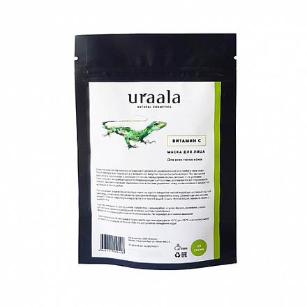 Маска для лица с витамином C URA'ALA, 50 г