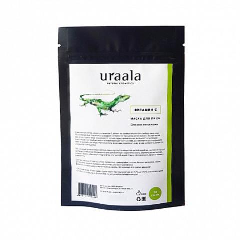 Маска для лица с витамином C URA'ALA