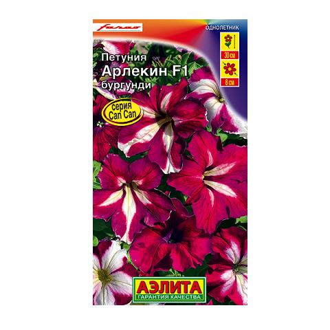 Петуния Арлекин Бургунди F1 крупноцветковая   (Аэлита)