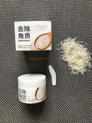 Гель-скатка для лица BioAqua Exfoliating gel отшелушивающий с экстрактом риса 140 г