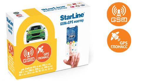 StarLine Мастер 6 - GSM+GPS (для Е-серии)