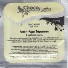 Тестер БИО-КРЕМ для лица АНТИ-AGE ТЕРАПИЯ с пребиотиками для зрелой кожи всех типов, 3g TM ChocoLatte
