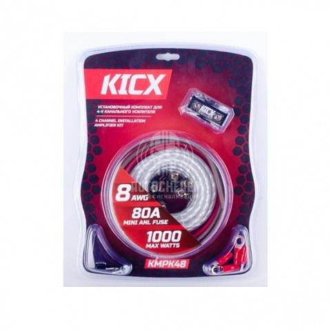 Комплект проводов Kicx KMPK48
