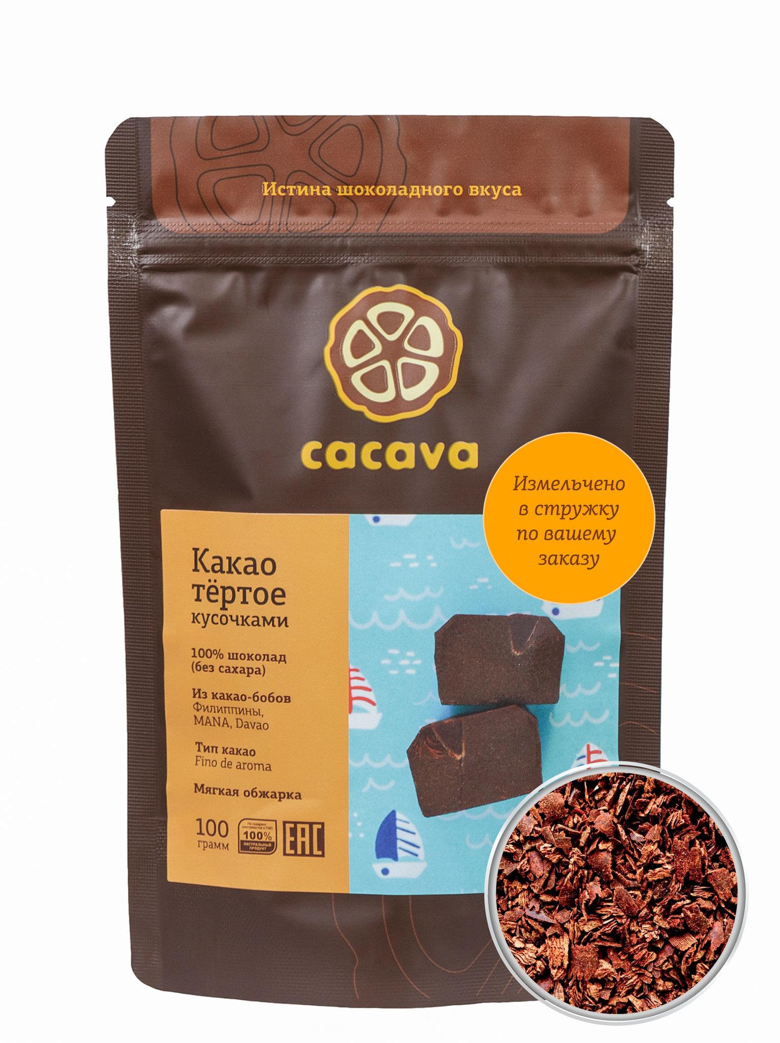 Какао тёртое в стружке (Филиппины, MANA, Davao), упаковка 100 грамм