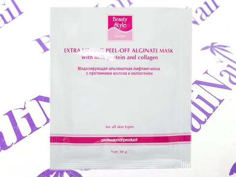 Альгинатная маска для лица коллагеновая с протеинами молока и коллагеном, 30 гр.