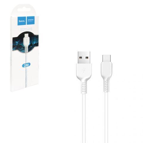 Кабель USB Type-C Hoco 2м белый