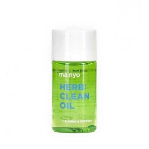 Гидрофильное Масло Миниверсия HERB GREEN CLEANSING OIL