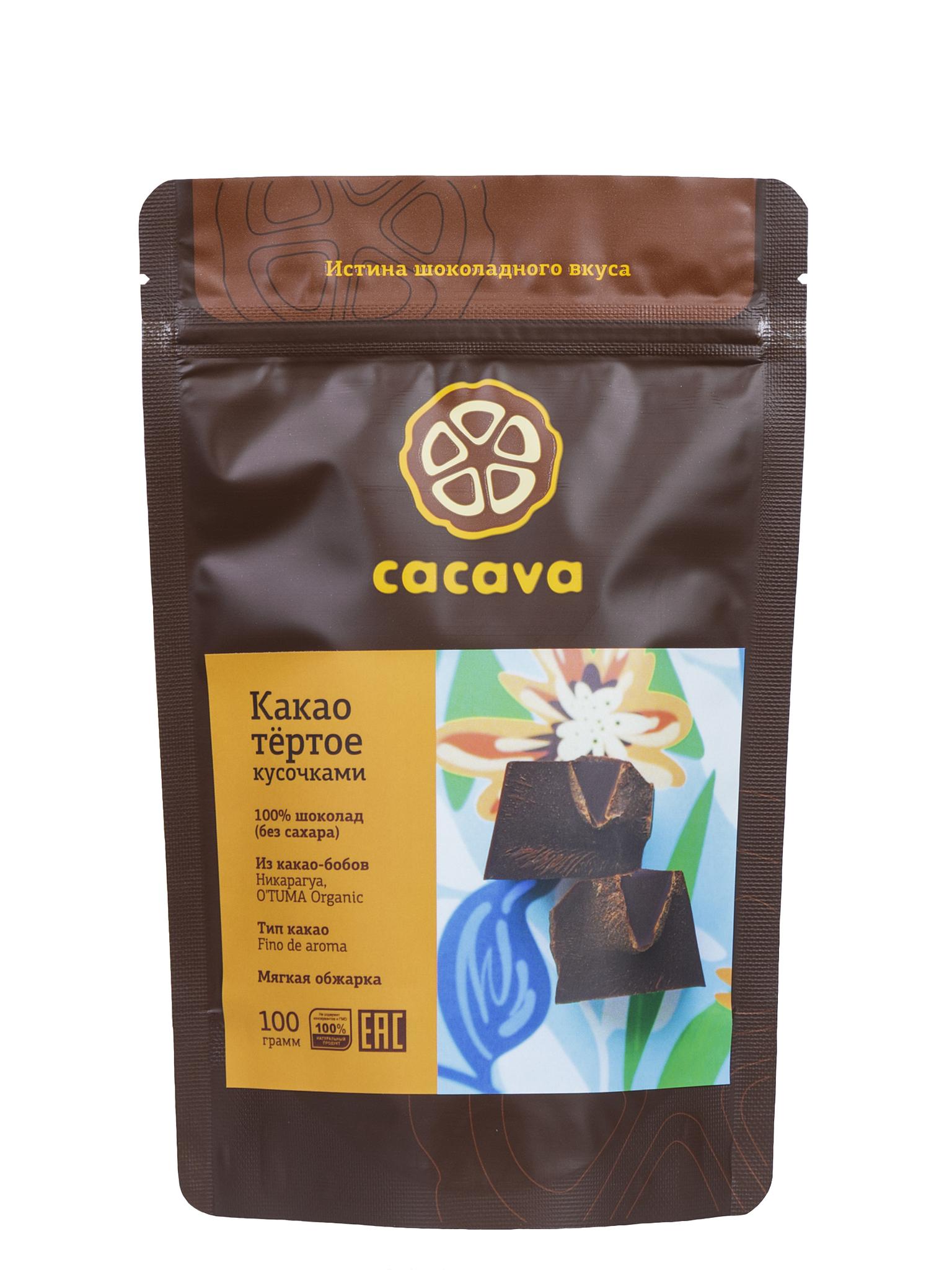 Какао тёртое кусочками (Никарагуа O'Tuma), упаковка 100 грамм