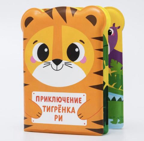 Книжка для игры в ванной