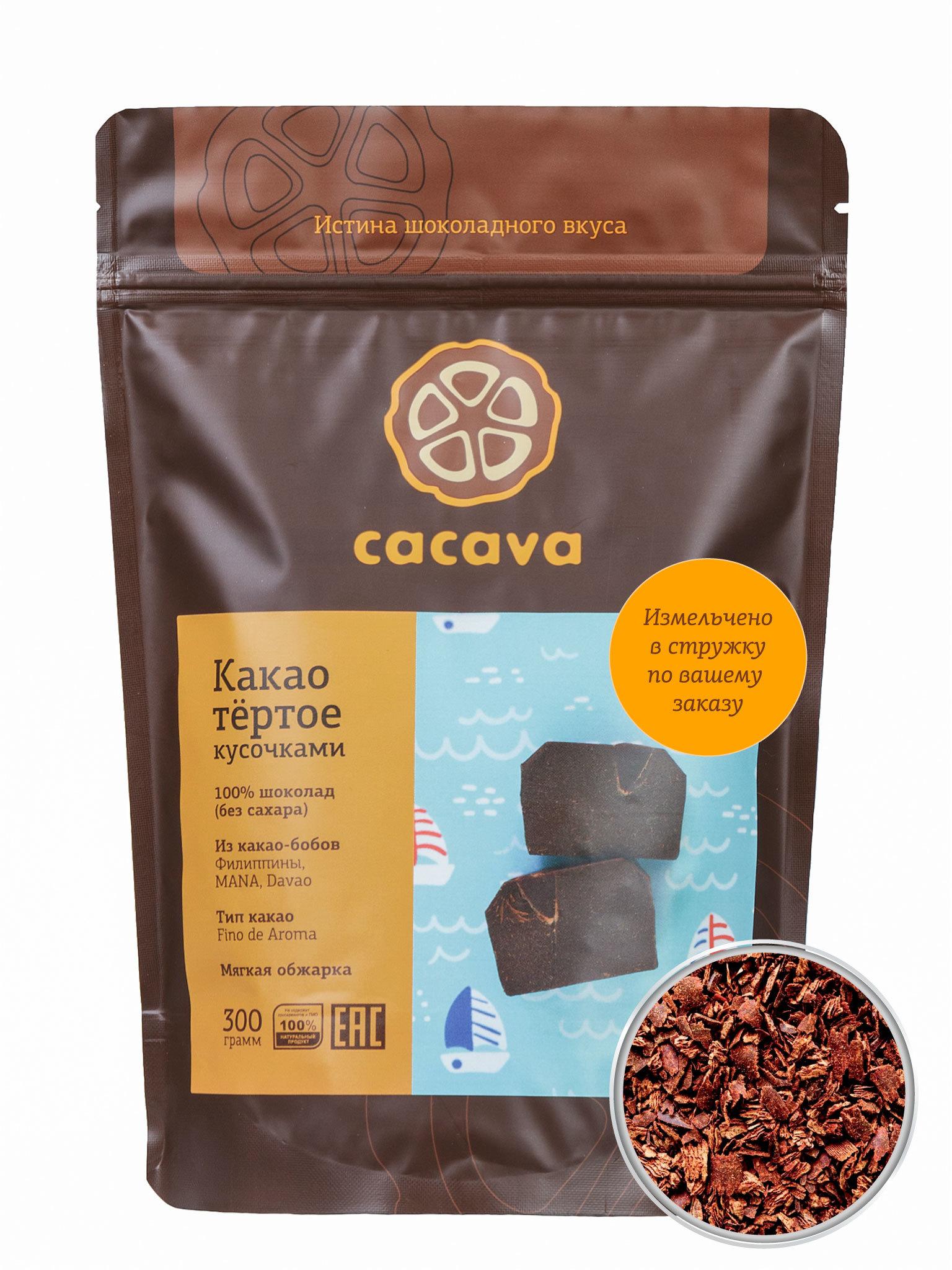 Какао тёртое в стружке (Филиппины, MANA, Davao), упаковка 300 грамм