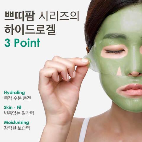Petitfee Artichoke Soothing Hydrogel Face Mask