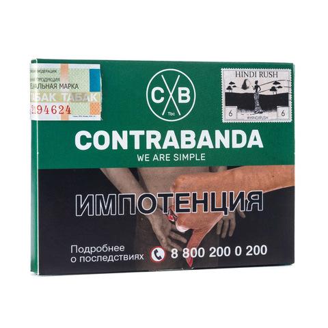 Табак CONTRABANDA Улун со Специями 40 г