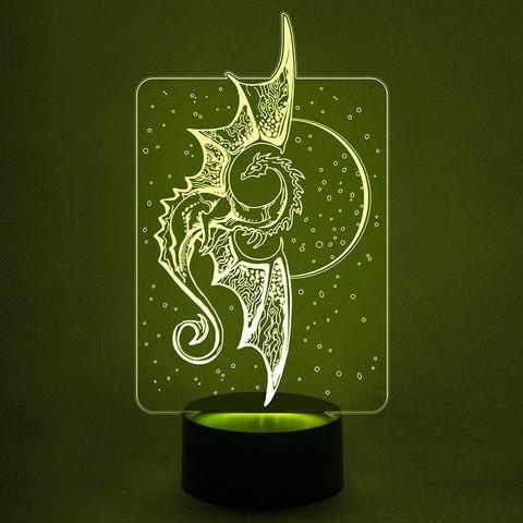 Дракон №2