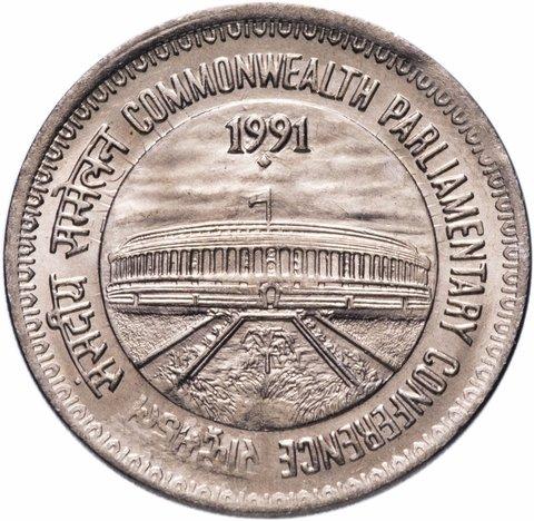 1 рупия. Конференция парламентов содружества. Индия. 1991 год. AU-UNC