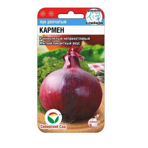 Кармен 0,5гр лук (Сиб Сад)