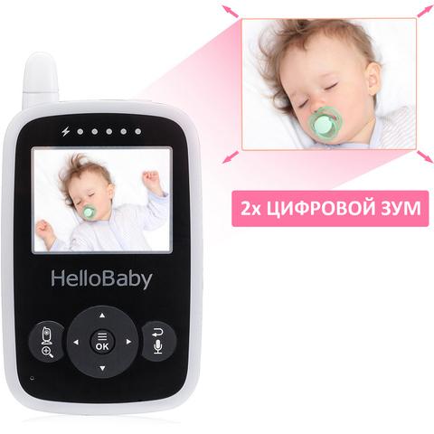 HelloBaby HB24X2